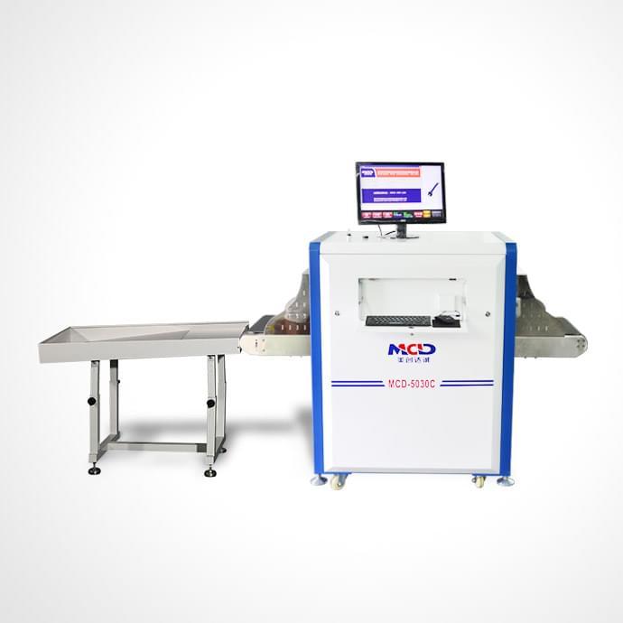 行李包裹检针机 X射线安检机KT-5030