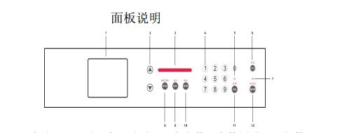 电路 电路图 电子 原理图 485_190