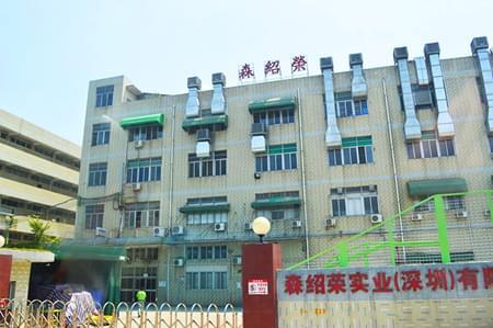 深圳森绍荣(玩具厂)MCD-300安检门案例
