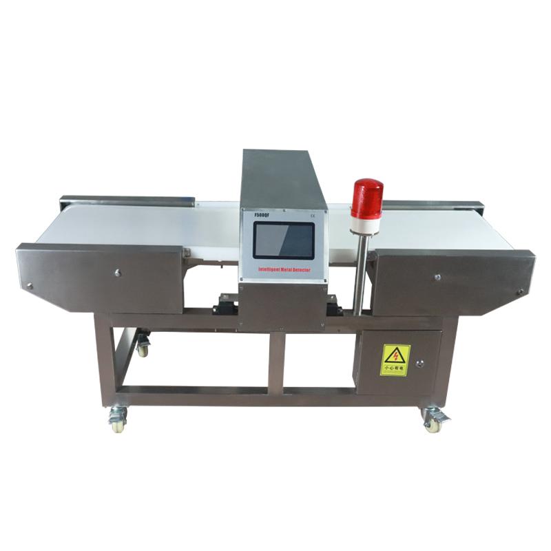 食品金属检测仪|检针机食品厂家MCD-F500QF食品金属检测机干湿综合型