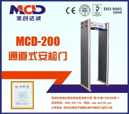 MCD-200电子厂、五金厂专用安检门
