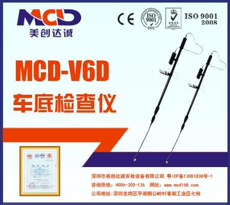 视频记录生命搜索仪MCD-V6D