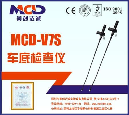 高清视频搜索仪MCD-V7S