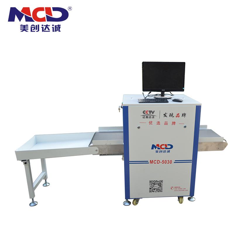小型MCD-5030