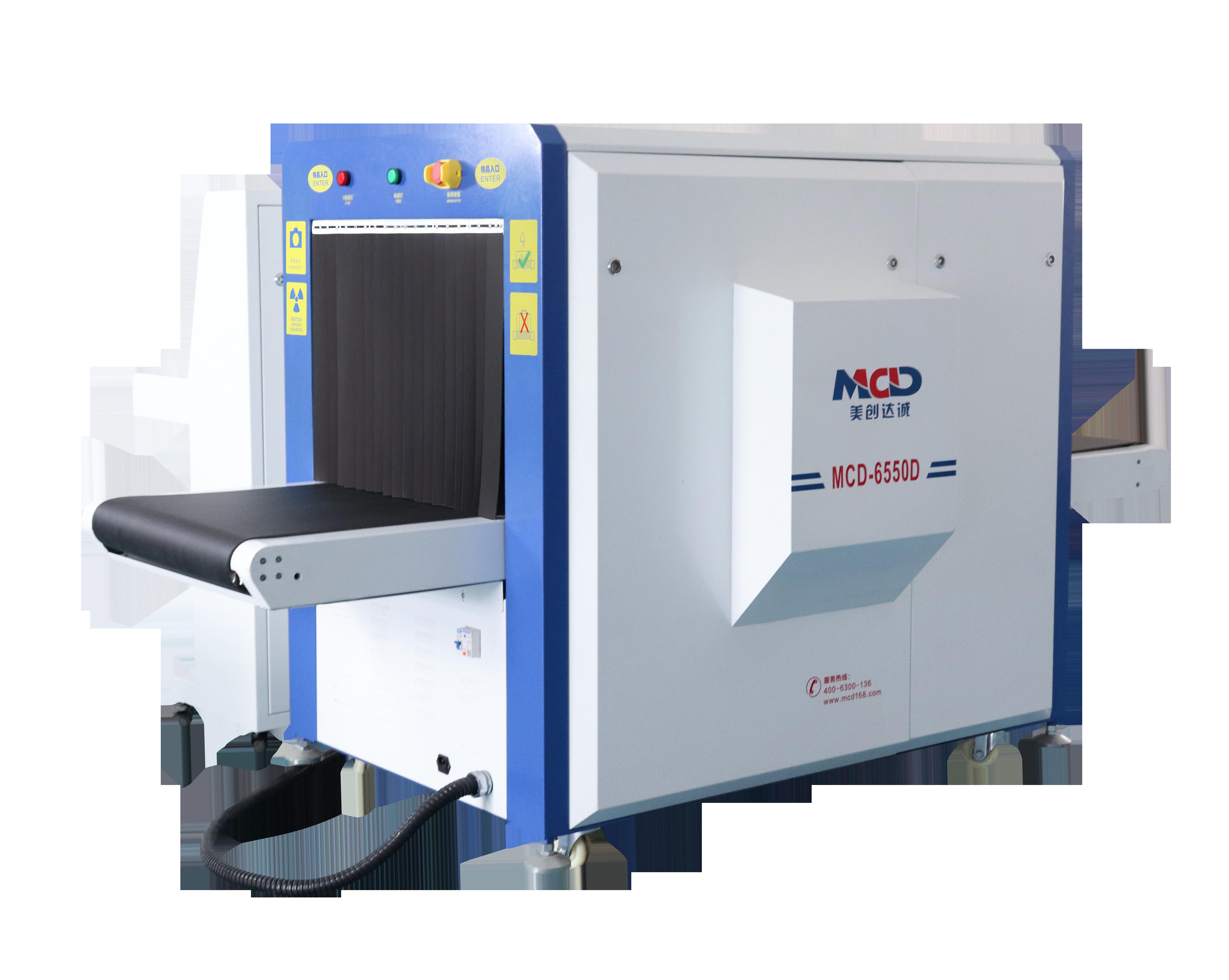 MCD-6550D,双视角安检机车站行李X光机安检设备