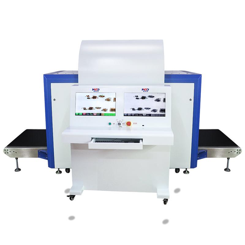 美创达诚X光机多功能X射线x光安检机MCD-10080D