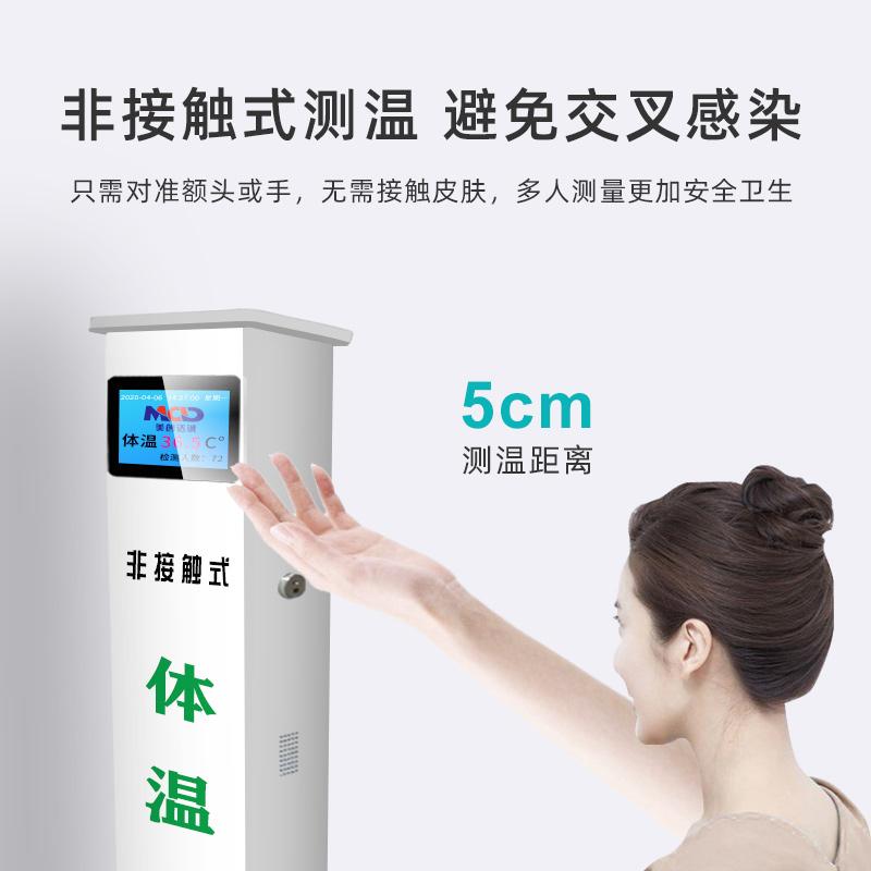 深圳厂家批发立柱测温仪