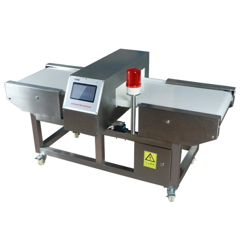 食品检针机厂家MCD-F500QF全金属检测仪干湿货综合型
